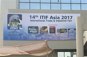 The 14TH ITIF ASIA
