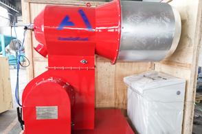 MFR-S1000 Pulverized coal burner for 80TPH asphalt plant delivery to Kazakhstan