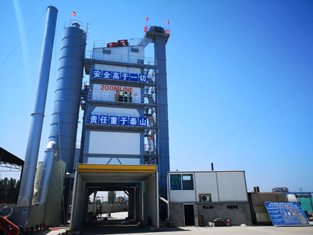 Eco-friendly Asphalt Mixing Plant